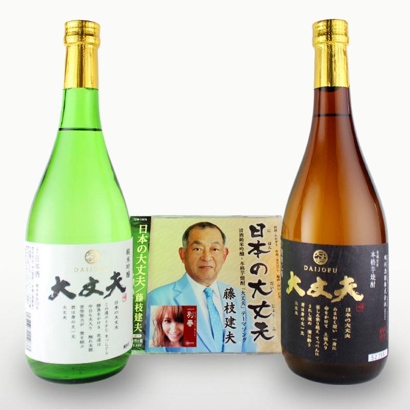 「日本の大丈夫」のCDプレゼント企画のお知らせ
