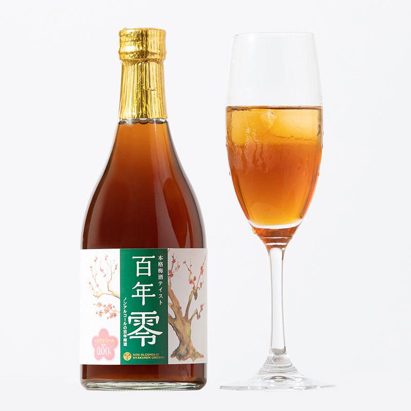 """ノンアルコール百年梅酒 """"百年零-ZERO-"""""""