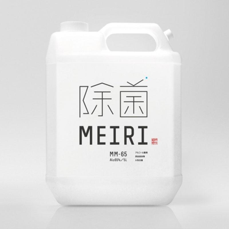 MEIRI の除菌 5L