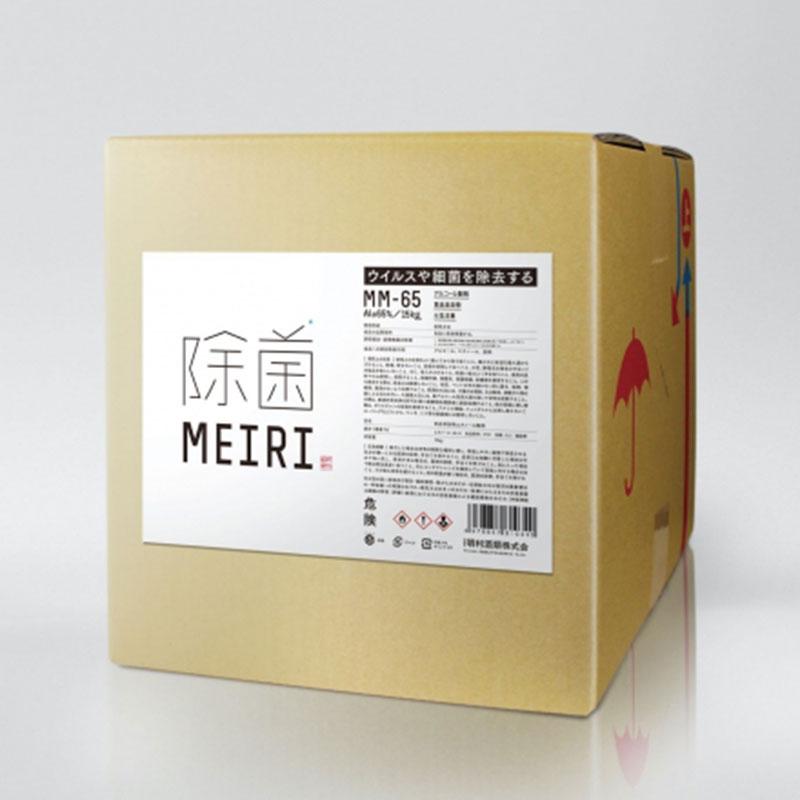 MEIRI の除菌 16.6L