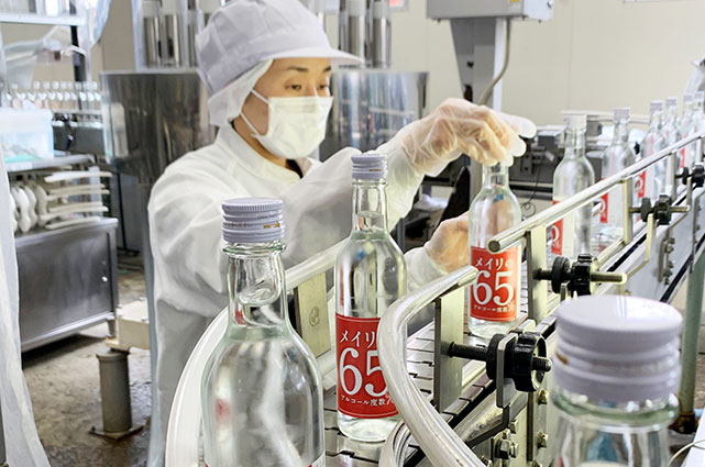 高濃度アルコール「メイリの65%」の全国配送について